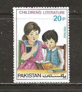 Pakistan Scott catalog # 428 Mint NH See Desc
