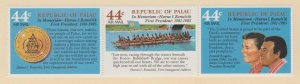 Palau Scott #C16a Stamps - Mint NH Strip of 3