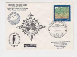 Poland 1983 Polar Expedition Paquebot Ship Post Penguin Stamps Cover ref 23158