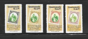 GUATEMALA - #578-81 75TH ANNIVERSARY GUATEMALA PHILATELY   MNH