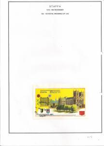 SCOTLAND - STAFFA - 1973 - Royal Wedding o/p - De Luxe Sheet - U L H