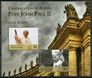Micronesia Stamps 2014 MNH Canonization Blessed Pope John Paul II 2v S/S II