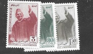 Morocco Northern Zone 9-11 MNH
