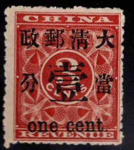 Dr.Tz China Scott 78  MH* surcharged 1c on 3c 1897 Surcharged stamp