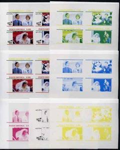 Eritrea 1982 Princess Di's 21st Birthday imperf sheetlet ...