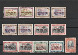 Honduras  Scott#  C209-C221  MNH  (1953 Surcharged)