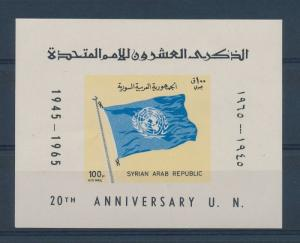Syria 1966 20 years UNO imperf sheet MNH     U.096