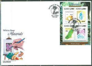 UGANDA 2013 STAMP ON STAMP MOTIF MINERALS SHEET  FIRST DAY COVER
