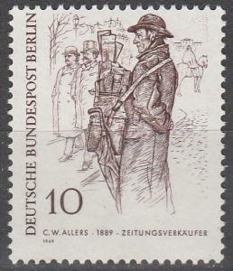 Germany #9N268 MNH VF  (V2253)