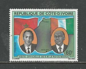 Ivory Coast Scott catalogue # 490 Unused Hinged