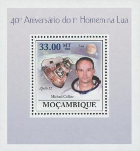 Mozambique First Man On The Moon Michael Collins Mini Sov. Sheet MNH