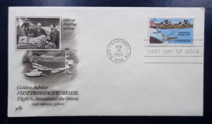 1985, FDC, First TRANSPACIFIC AIR MAIL, Flight , AIRMAIL STAMP.
