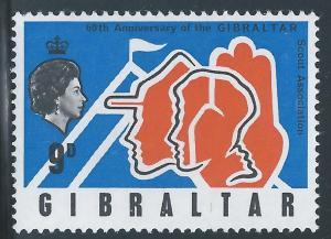 Gibraltar - SC# 211 - MNH - SCV $0.25 - Spotty Gum