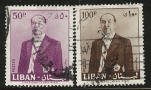LEBANON Scott 349-350 used 1960 short set