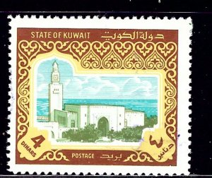 Kuwait 871 Used 1981 Seif Palace    (ap1012)