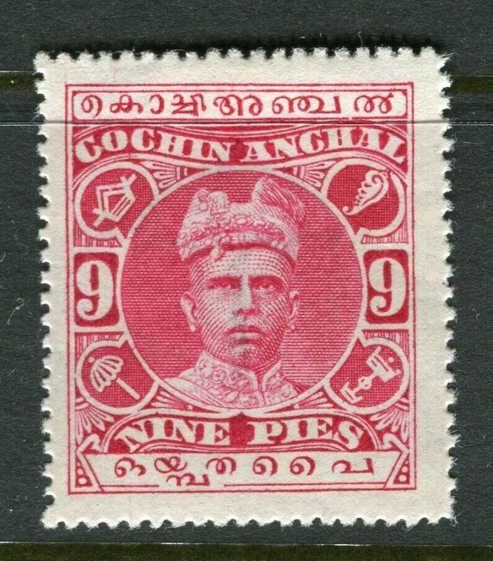 INDIA COCHIN; 1911 early local Raja Varma issue Mint hinged 9p. value