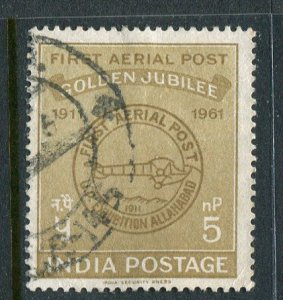 India #336 Used - Penny Auction