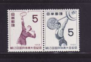 Japan 658a Set MNH Sports, Weight Lifting, Badminton (B)
