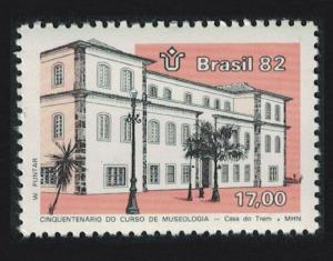 Brazil 50th Anniversary of Museology Course SG#1955