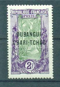 Ubangi-Shari sc# 21 mdg cat value $14.00