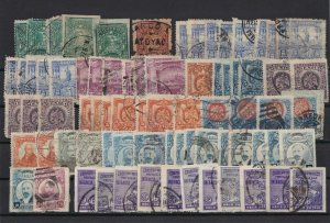 mexico stamps ref r12864