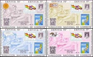Bolivia 610a-610d,MNH.Mi Bl.74-77. 8th Bolivian Games,1977.EXFIVIA-1975-1977.