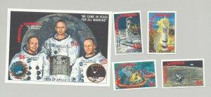 Antigua #1255-1259 Apollo 11, Space, 4v. & 1v. s/s imperf proofs