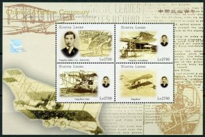 Sierra Leone Stamps 2009 MNH Chinese Aviation Centenary Aeropex Feng Ru 4v M/S