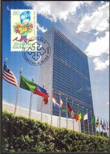 Liechtenstein 1995 50 Years of UNO Flags Maxi Card FDC
