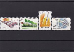 china 1989 national defence   mint never hinged stamp ref r15208