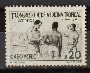 Cape Verde 1952 Tropical Medicine Congress (1/1) USED