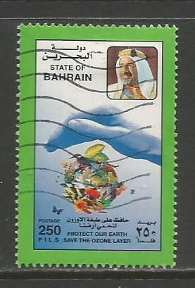 Bahrain    #500  Used  (1997)  c.v. $2.75
