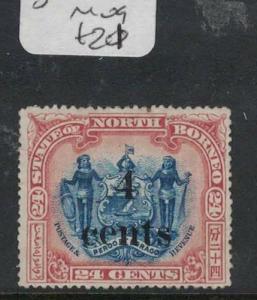 North Borneo SG 151a MOG (4duh)