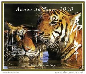 Niger 1998 YEAR OF THE TIGER s/s Perforated Mint (NH)