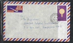 BRUNEI  (P3008B) 1982 COMMEM 20S BANDAR SERI BEGAWAN TO SINGAPORE