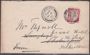 TRANSVAAL 1905 EVII 1d on cover Johannesburg to Chelmsford...................720