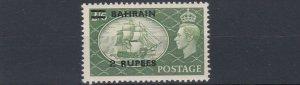 BAHRAIN  1950 - 55  S G 77   2R  ON  2/6  VALUES   MNH