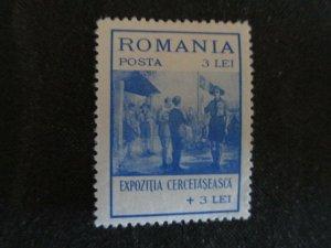 Romania #B25 Mint Hinged WDWPhilatelic (H5K7)