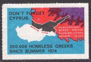 CYPRUS LOT 3