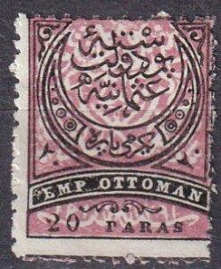 Turkey #61  Unused  CV $55.00 (Z1906)