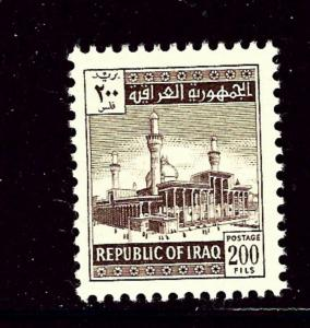 Iraq 330 MNH 1963 issue