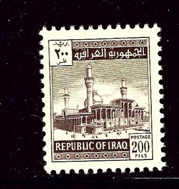 Iraq 330 MNH 1963 issue