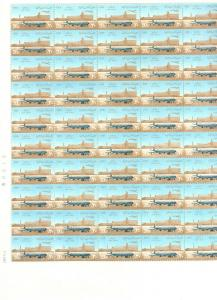 EGYPT- 1967 Airmail SC# C112 sheet MNH