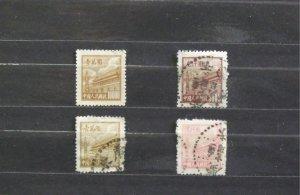 4232   China - PRC    Mint/Used # 20, 22, 23, 94          CV$ 7.75