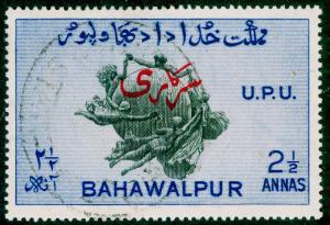 BAHAWALPUR SGO31b, 2½a black & blue, FINE USED, CDS. Cat £32. PERF 17½ x 17.