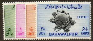 Bahawalpur Scott 26-29