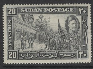 SUDAN SG66 1935 20p BLACK MTD MINT