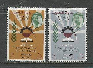 Kuwait Scott catalogue # 348-349 Unused Hinged