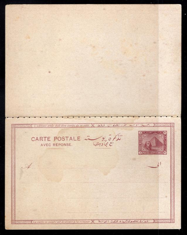 Egypt 1888 3 Mils Maroon Pyramid Postcard With Unsevered Reply Card - Unused -