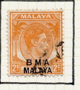 Malaya Straights Settlements 1945 Early Shade of Used 2c. BMA Optd 307972